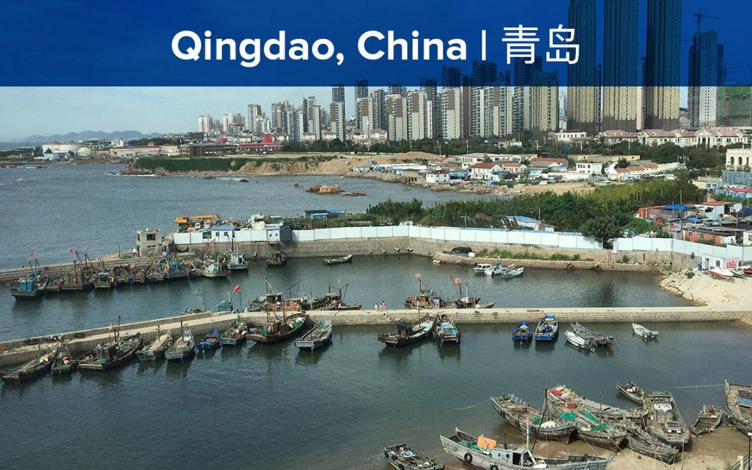 Prenatal Yoga Teacher Training – Qingdao   June 30 – July 9, 2019