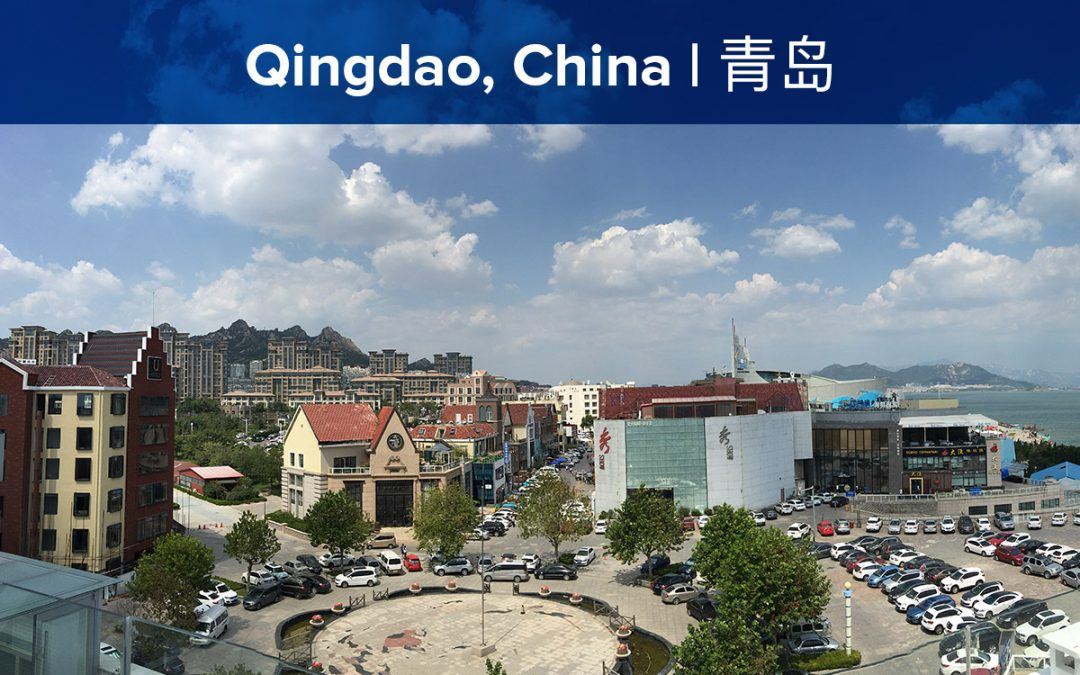 Therapeutic Healing and Women's Yoga Workshop – Qingdao   August 23-28, 2019